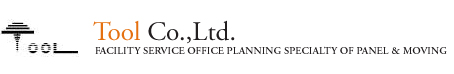 Tool Co.,Ltd FACILITY SERVICE OFFICE PLANNING SPECIALTY OF PANEL & MOVING